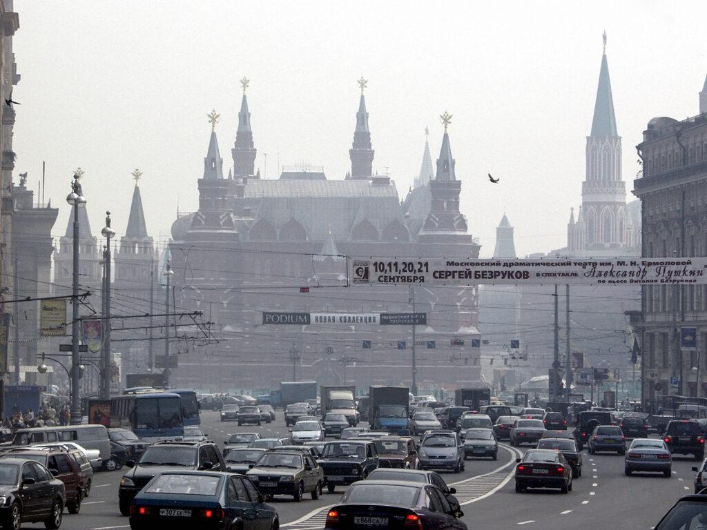 Smoke over Moscow. Fotó: AFP - A világ 8 legszennyezettebb városa - ClimeNews